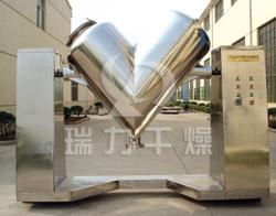 V型混料机 新材料混合机设备