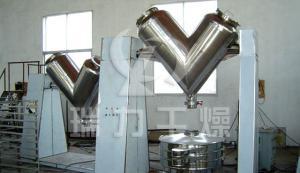 V型混合机 V型混合参数详细