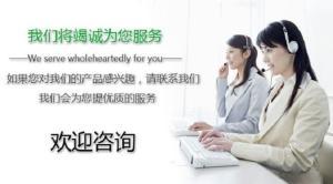 双甲脒原药湖北武汉生产厂家