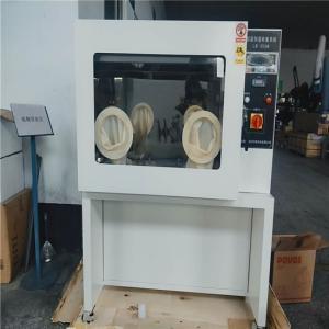 LB-350N低浓度恒温恒湿称重设备 厂家 产品图片
