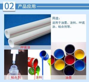 氯化聚丙烯CPP進口貨淺色 E0107 樣品最小量起訂1KG 油墨樹脂