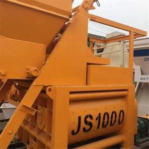 滨州天龙JS1000搅拌机 今日混凝土搅拌设备