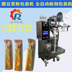 速溶豆浆粉包装机,咖啡粉包装机