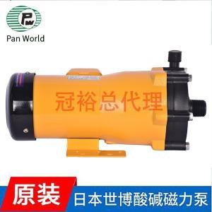 世博磁力泵NH-300PS耐酸碱磁力泵寿命