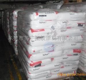 透明DuPont 3990L Nucrel3990L