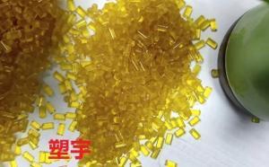 脂溶氯化聚丙烯CPP,氯化聚丙烯727