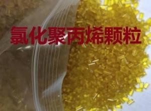 高品質氯化聚丙烯CPP樹脂 優質產品 價格優惠E0102 油墨樹脂