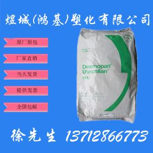供应 热熔胶TPU粉 TPU热熔胶粉 TPU粉末 聚氨酯树脂粉末