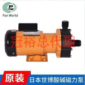 日本世博磁力泵NH-200PS-F世博磁力泵批发商