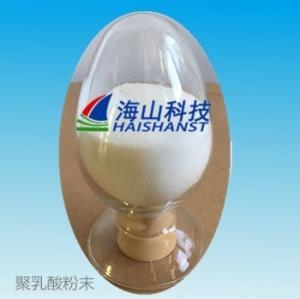 聚乳酸PLA;26100-51-6;聚丙交酯 产品图片