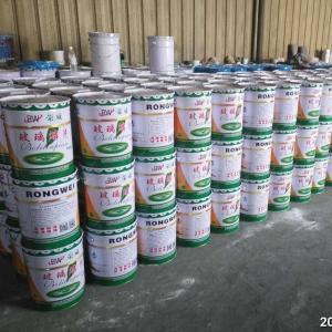 高耐磨环氧玻璃鳞片涂料 厚浆型环氧树脂防腐漆