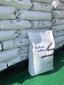 耐油PBT VALOX HX260HPR