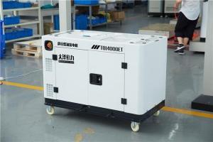 12千瓦柴油水冷发电机