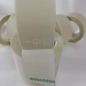一中科技批发YZ2300单面玻纤胶带 玻纤单面胶