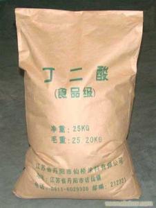 现货销售含量98%丁二酸主要用于制备琥珀酸酐等五杂环化合物。