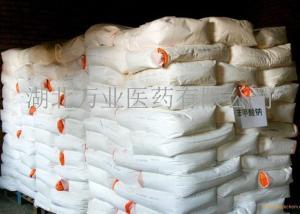 工业级苯甲酸钠99% 厂家直销 产品图片