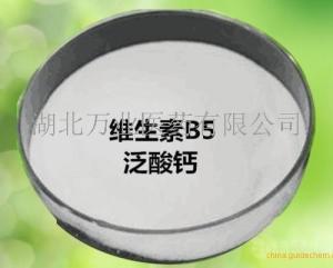 食品级 D-泛酸钙 维生素B5 产品图片
