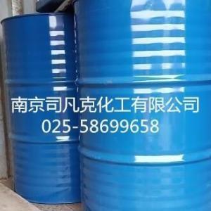 叔碳酸缩水甘油酯/新癸酸缩水甘油酯