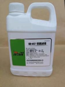 厂家直销晨馨牌食品级水溶性香葱精油香精价格