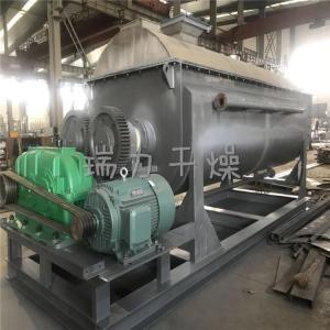 炼油环保污泥干燥机  空心浆叶烘干机