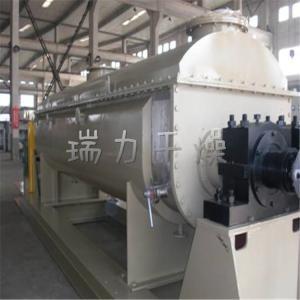 炼油环保污泥干燥机 污泥空心浆叶干化机