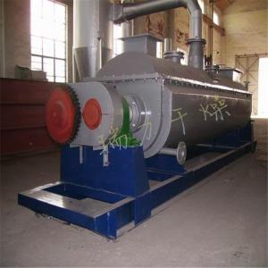 炼油环保污泥烘干机 空心浆叶干化机