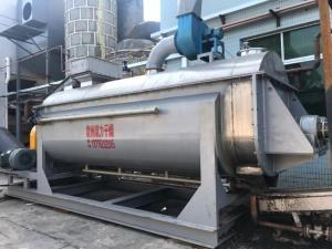炼油环保污泥烘干机 空心浆叶干燥机