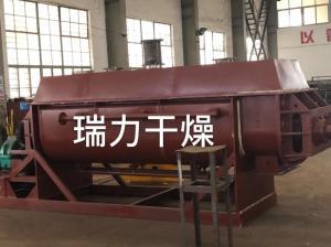 炼油环保污泥干燥机  空心浆叶干化机
