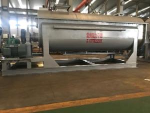 空心浆叶干燥机 炼油环保污泥浆叶烘干机