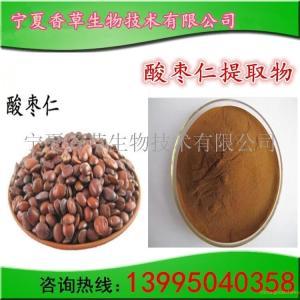 酸枣仁提取物15:1 酸枣核速溶粉 浸膏粉 棘仁多糖 产品图片
