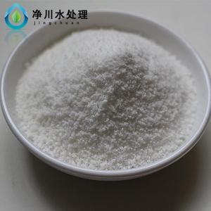 晋城洗煤洗砂压泥用絮凝剂I聚丙烯酰胺价格