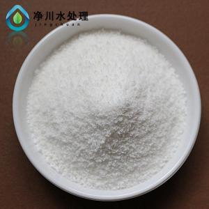 晋中聚丙烯酰胺絮凝剂
