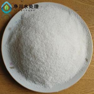 邯郸洗煤洗砂压泥用絮凝剂I聚丙烯酰胺价格