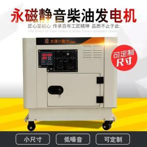 20千瓦小型柴油发电机自启动型