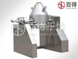 原料药精烘包专用四合一双锥干燥机设计理念