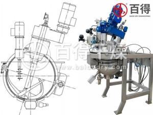 球形干燥机 球型动态干燥机 多功能球形混合烘干器