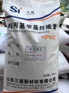 现货销售羟丙基甲基纤维素CAS:9004-65-3