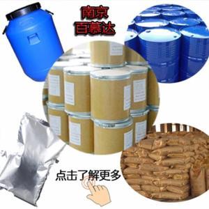 麦角甾醇生产厂家|CAS 57-87-4仓库现货 产品图片