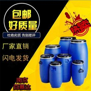 6-己内酯厂家|己内酯现货 产品图片