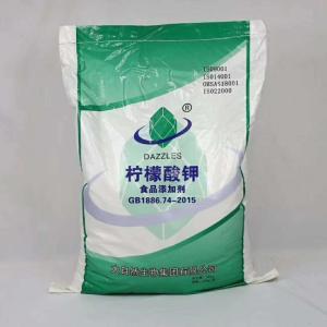大量现货销售食品级柠檬酸钾含量99%以上CAS:866-84-2