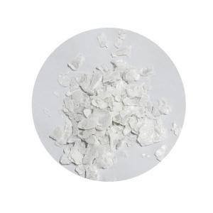 无水氯化镁 产品图片