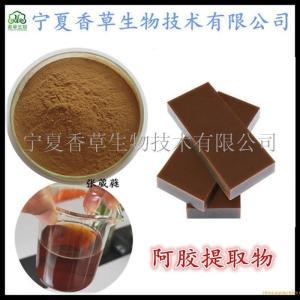 阿胶提取物12:1 阿胶浓缩粉  药食同源 产品图片
