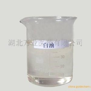 厂家直销 工业白油化妆品级白油 各种规格 3# 5# 10# 15# 26# 32# 产品图片