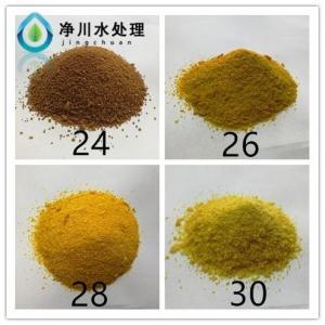 广元聚合氯化铝价格|聚合氯化铝厂家