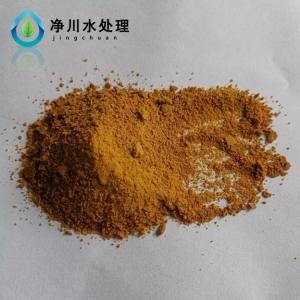 广安聚合氯化铝价格|聚合氯化铝混凝剂
