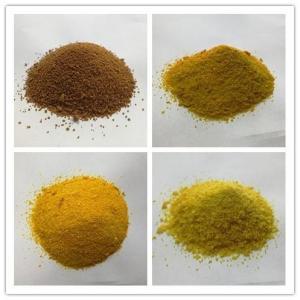 平顶山工业污水处理PAC|聚合氯化铝混凝剂