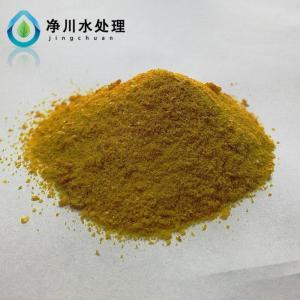 宁波聚合氯化铝价格|聚合氯化铝