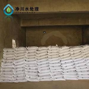 铜川工业污水处理PAC|聚合氯化铝厂家