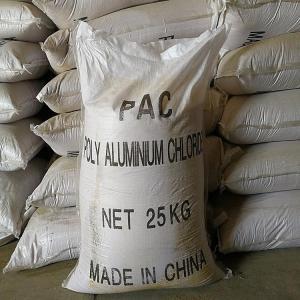 邢台工业污水处理PAC 聚合氯化铝混凝剂
