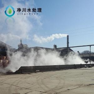 长沙聚合氯化铝价格|聚合氯化铝厂家